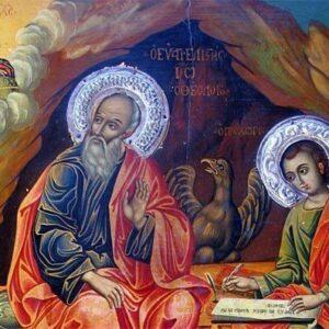 Pomenirea mutarii la Domnul a Sfantului slavitului Apostol si Evanghelist Ioan Teologul (26 septembrie)