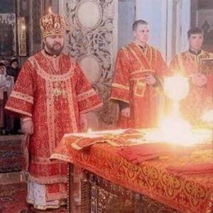 Vedenia Sfântului Nifon pentru Sfânta Liturghie