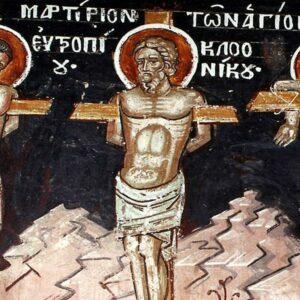 Sfinții Mucenici Eutropie, Cleonic și Vasilisc (3 martie)