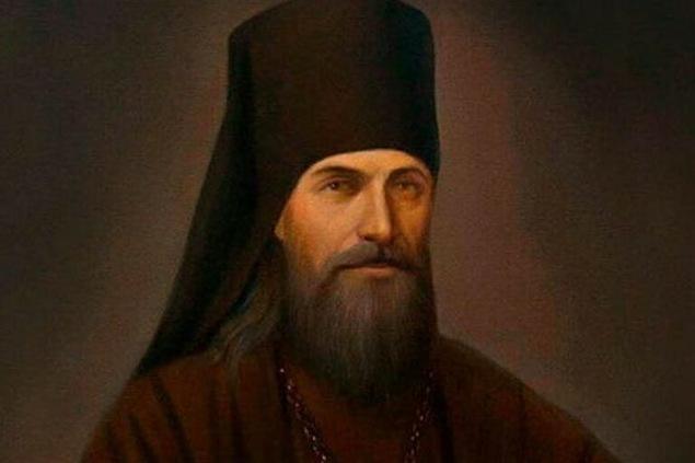Teofan Zăvorâtul