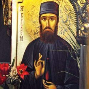 Sfântul Cuvios Mucenic Efrem cel Nou (5 mai)